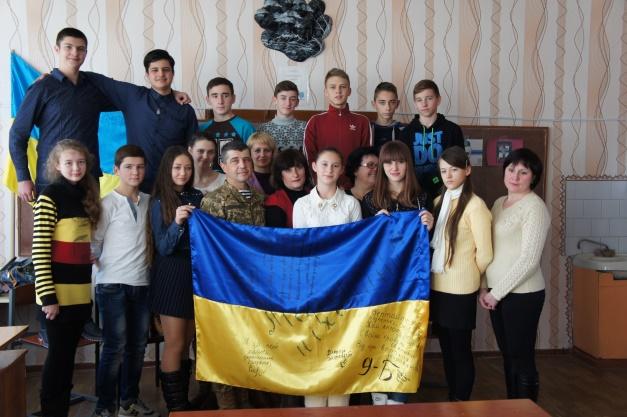 D:\Мой класс\9-Б\Зустріч 8.12.2015 з Ліщенко О.Б\DSC05379.JPG