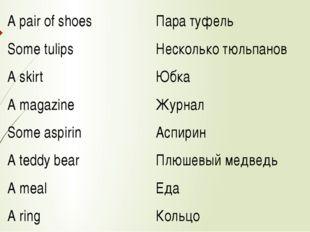 A pair of shoes Some tulips A skirt A magazine Some aspirin A teddy bear A me