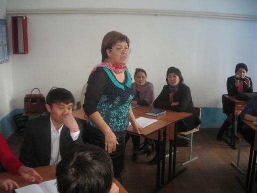 D:\семинар сурет\IMG_0466.jpg