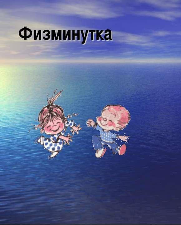 http://bigslide.ru/images/17/16597/960/img22.jpg