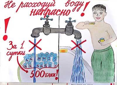 http://files.ecoteco.ru/images/2009-big/ekonomika_06.07_000firyago.jpg