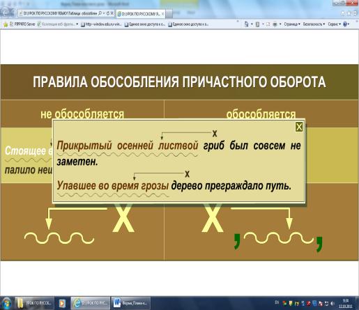 hello_html_18094eb3.png
