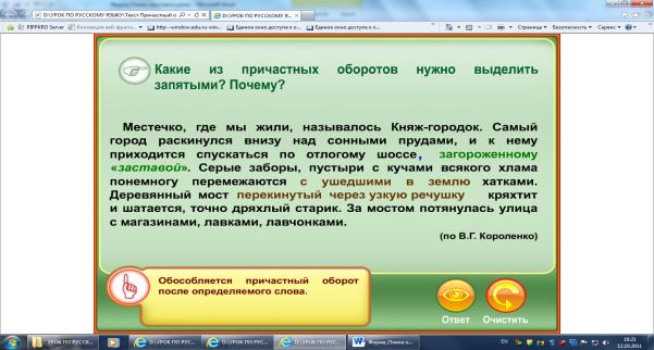 hello_html_76bc4cdb.png