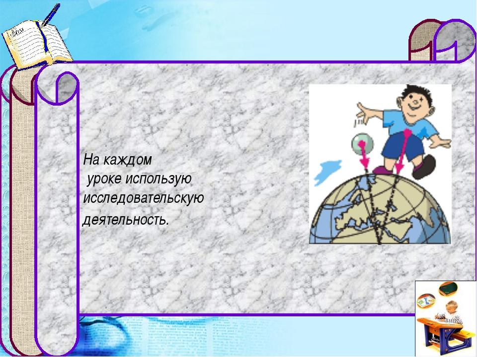 Министерство образования РФ в своей концепции модернизации образования на пер...