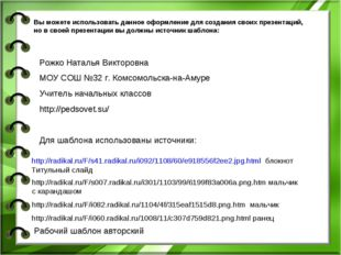 http://radikal.ru/F/s41.radikal.ru/i092/1108/60/e918556f2ee2.jpg.html блокнот