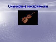 hello_html_f8cd84e.png