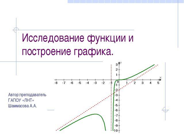 Ершова голобородько 10 класс геометрия самостоятельные и контрольные работы