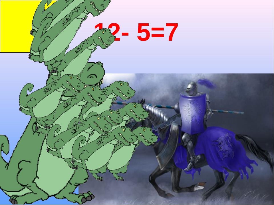 12- 5=7