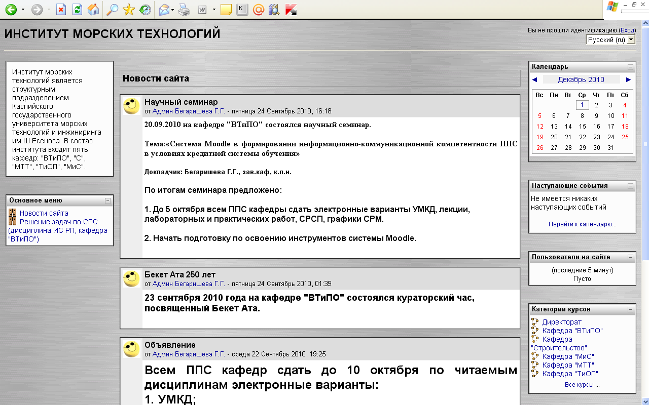 hello_html_m48f22bb7.png