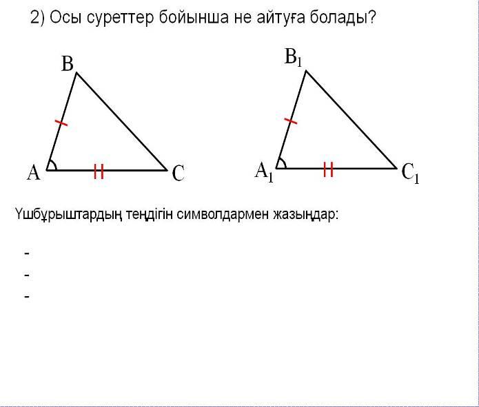 hello_html_125a8ab7.jpg