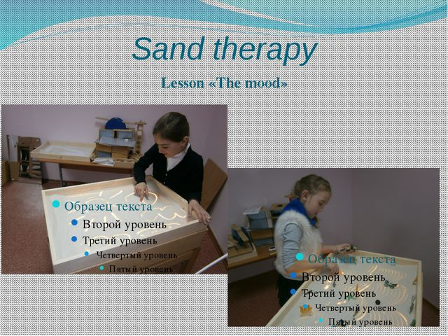 Sand therapy Lesson «The mood»