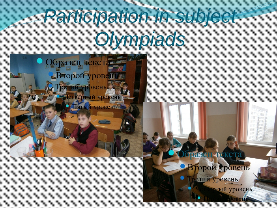 Participation in subject Olympiads