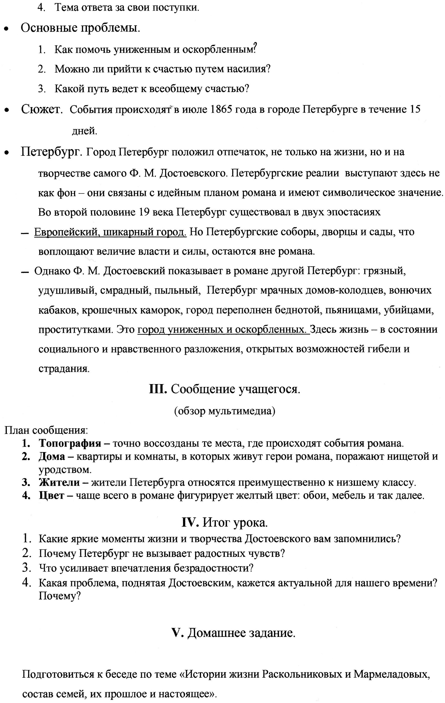 C:\Users\дом\Pictures\img012.jpg