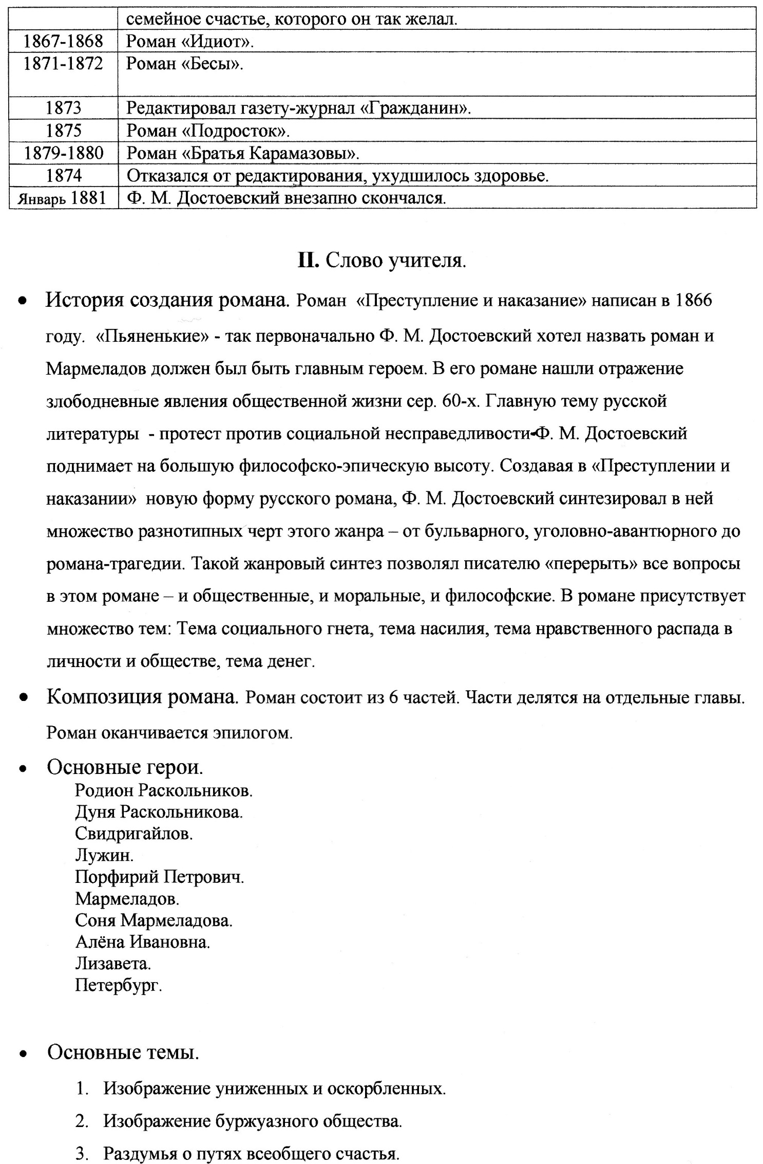 C:\Users\дом\Pictures\img011.jpg