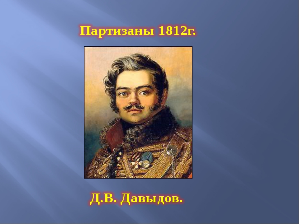 www.pedagogsaratov.ru www.pedagogsaratov.ru