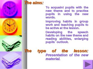 The aims: To acquaint pupils with the new theme and to practise pupils in usi