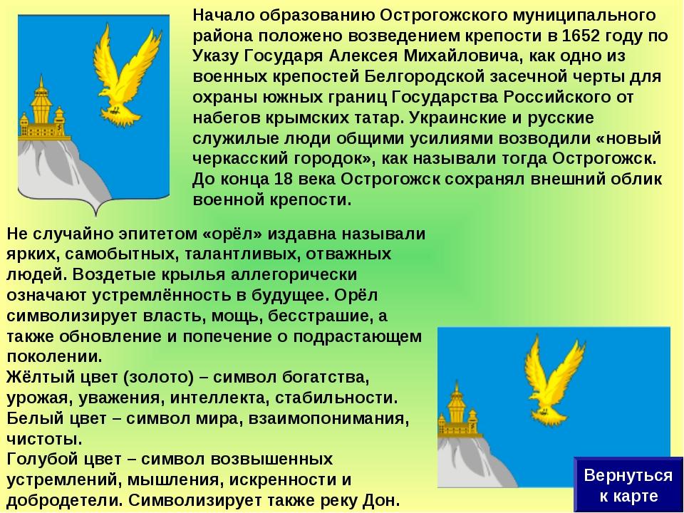 Не случайно эпитетом «орёл» издавна называли ярких, самобытных, талантливых,...