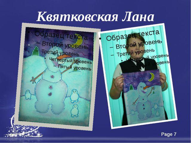 Квятковская Лана Free Powerpoint Templates Page