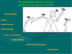 hello_html_7865a1b5.jpg