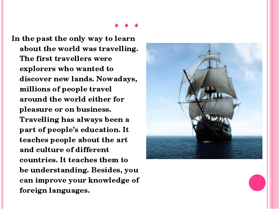In the past the only way to learn about the world was travelling. The first t...