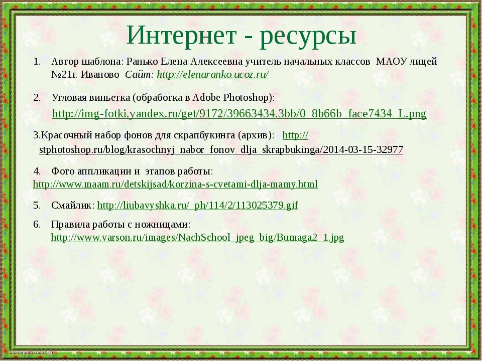 Интернет - ресурсы Красочный набор фонов для скрапбукинга (архив): http://stp...