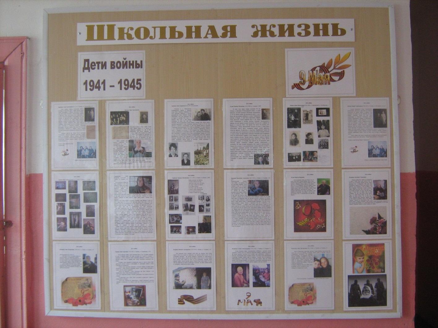 F:\проекты дети войны\IMG_6612.JPG