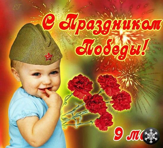 http://cs305710.vk.me/v305710837/4dc/HUVyarcQMlQ.jpg