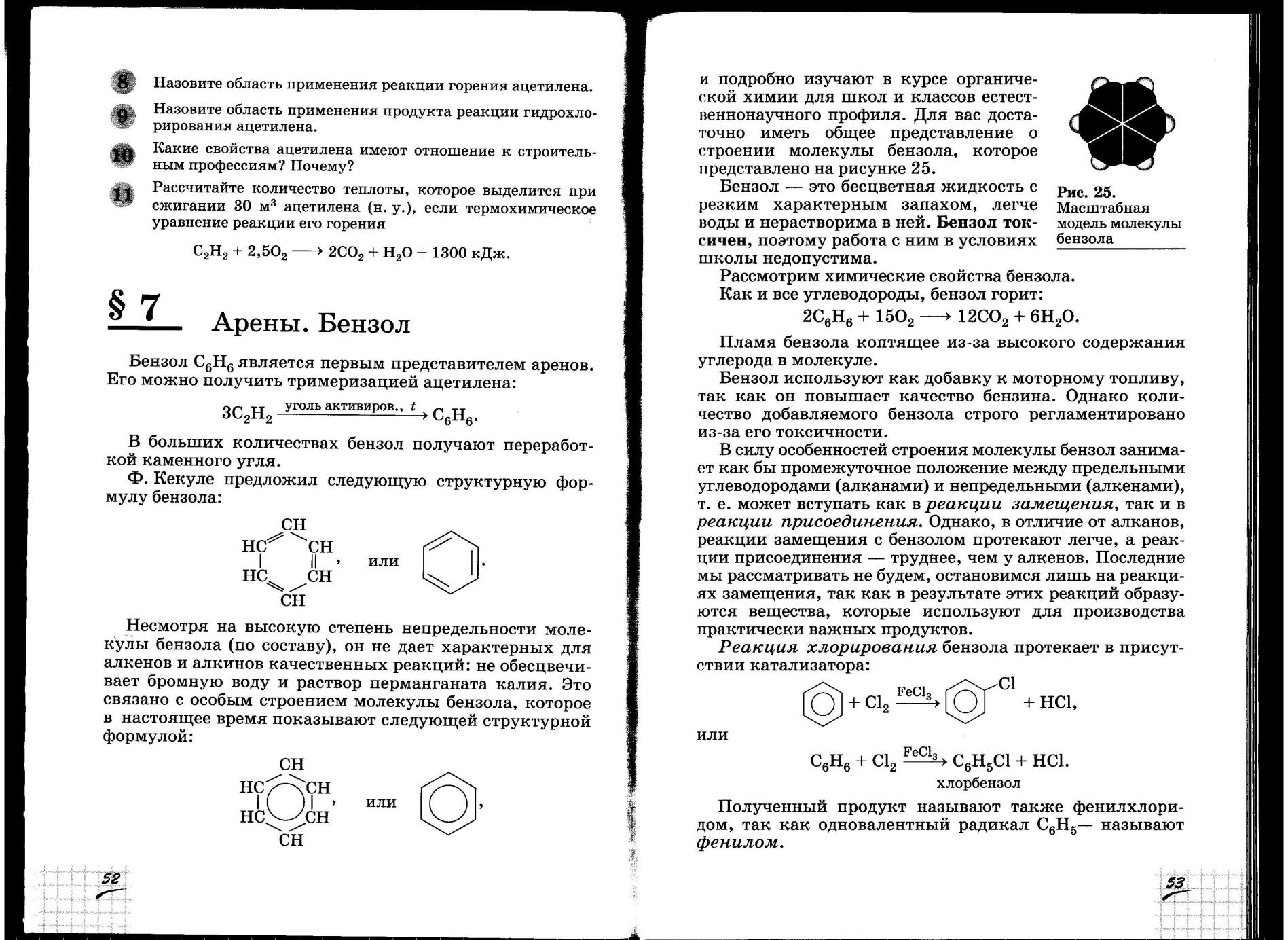 C:\Documents and Settings\Vfvf\Рабочий стол\4.jpg