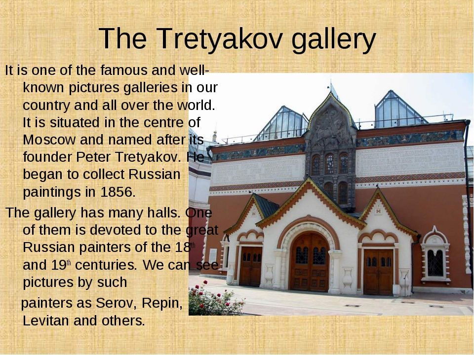 The Tretyakov gallery It is one of the famous and well-known pictures galleri...