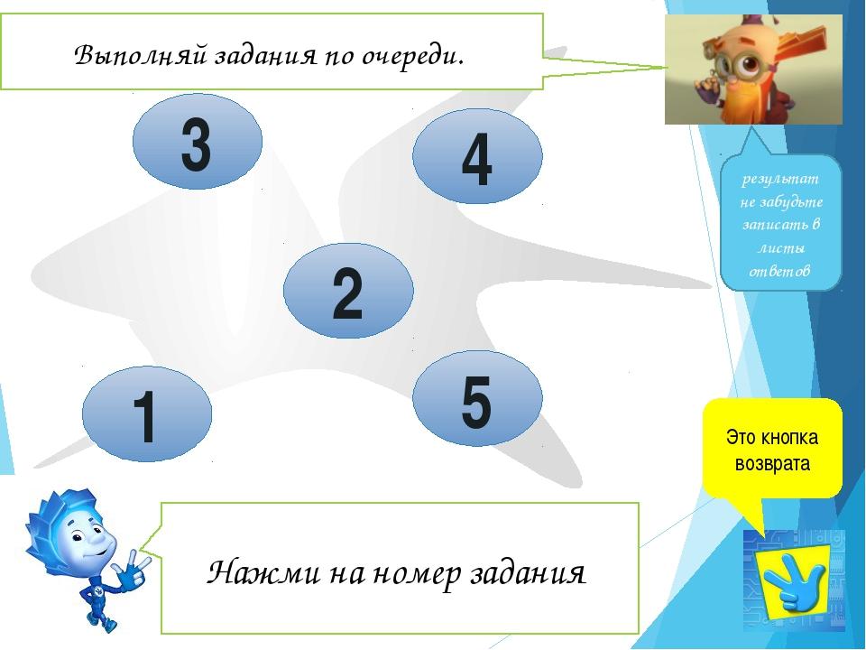 1 подсказка Вспомните пройденную тему «Информация, Способы обработки информац...