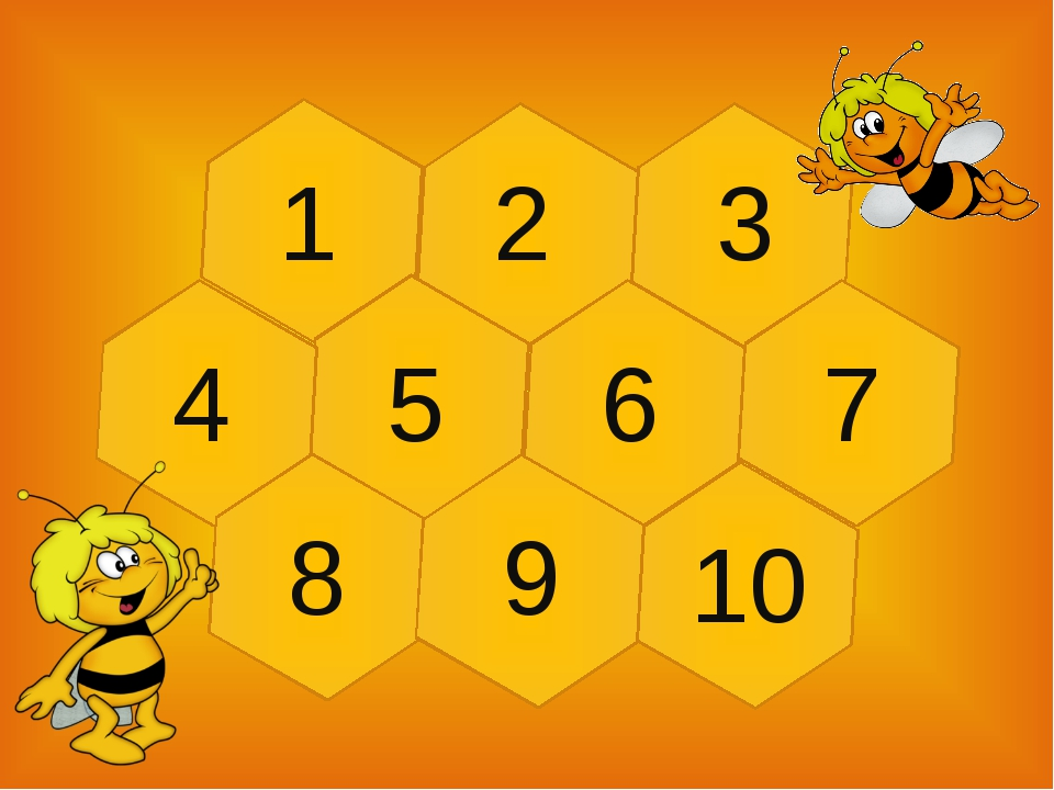 http://www.wpclipart.com/animals/bugs/bee/beehive_T.png