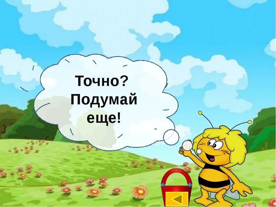 4 1 http://img0.liveinternet.ru/images/foto/b/2/apps/1/442/1442302_e5653f430...