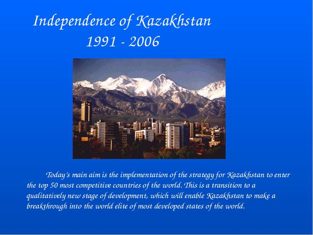 Today's main aim is the implementation of the strategy for Kazakhstan to e...