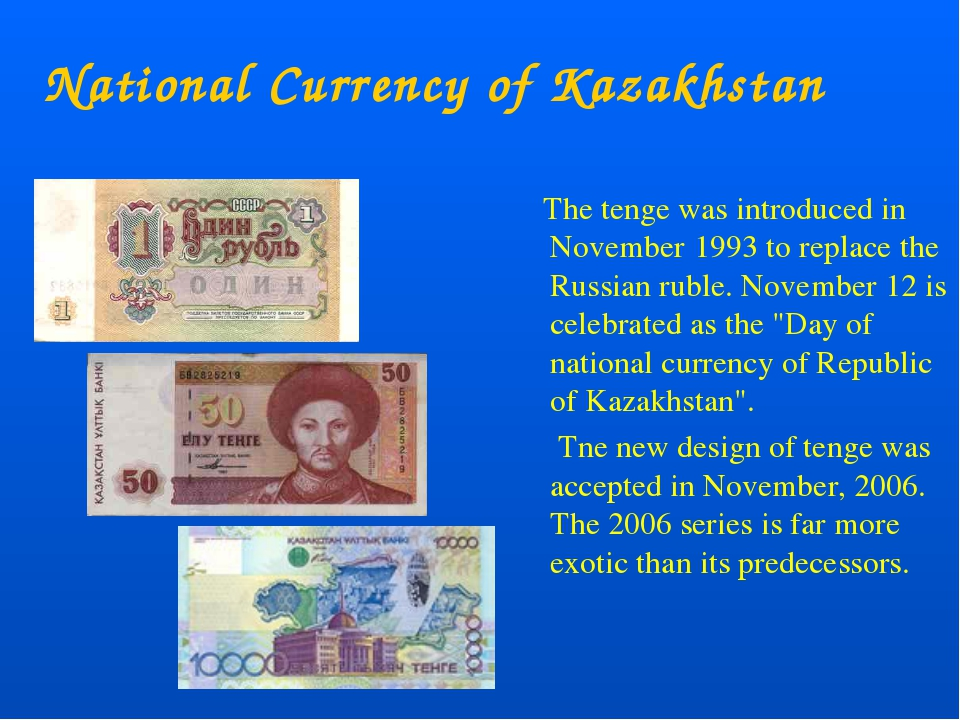 The tenge was introduced in November 1993 to replace the Russian ruble. Nove...