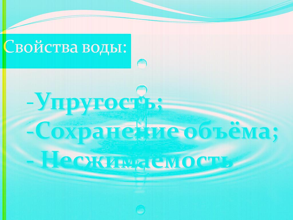 C:\Documents and Settings\Костя\Рабочий стол\Безимени-1.tif