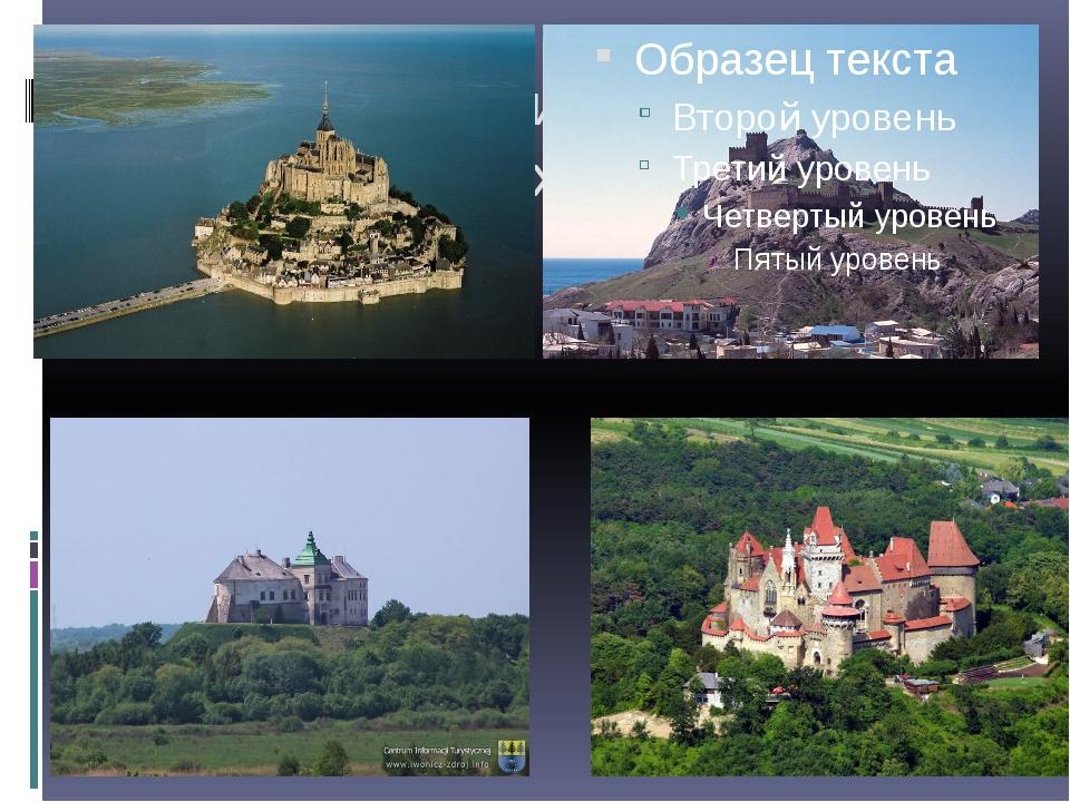 Причины возникновения средневековых городов