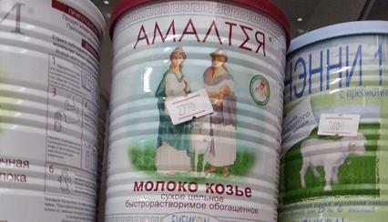 http://medya.todayszaman.com/kazakistan/2012/12/14/8.jpg