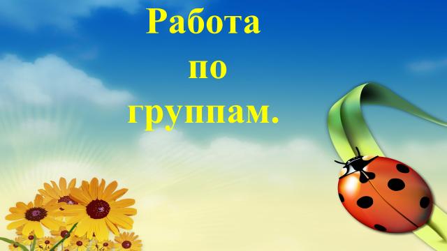 hello_html_m6c262b5e.png