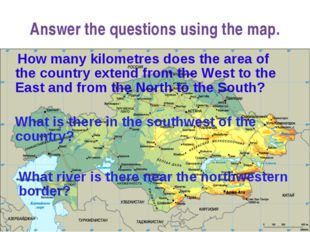 Answer the questions using the map. How many kilometres does the area of the
