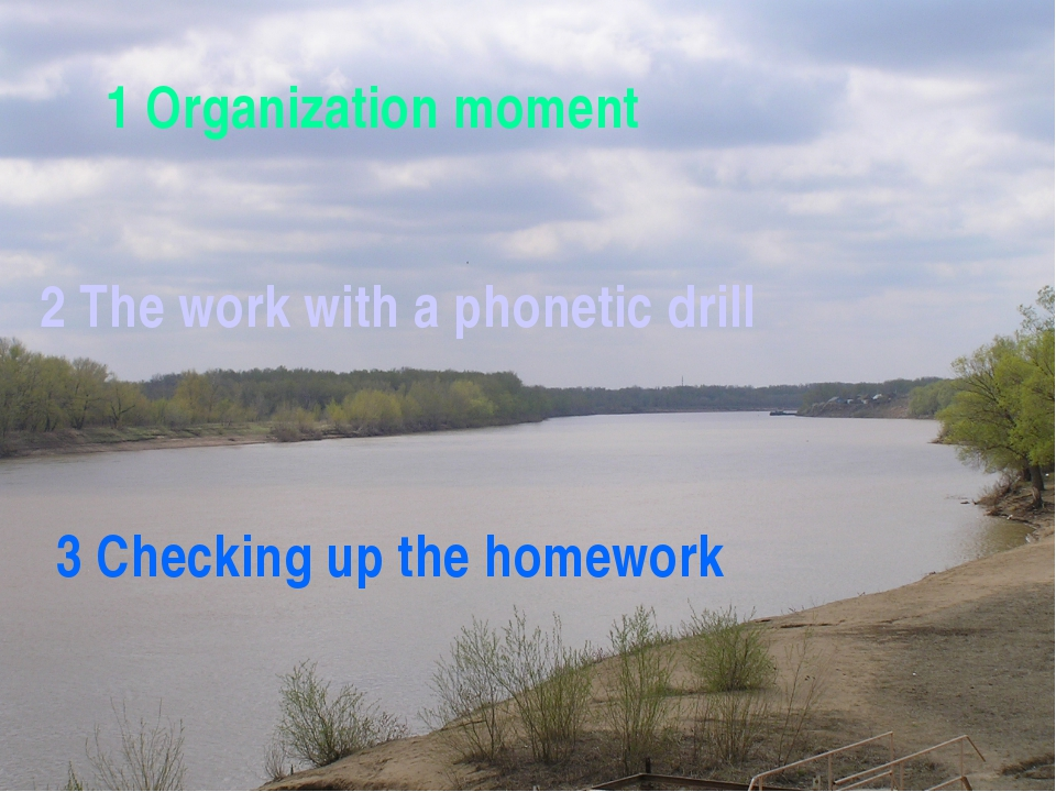 1 Organization moment 2 The work with a phonetic drill 3 Checking up the hom...
