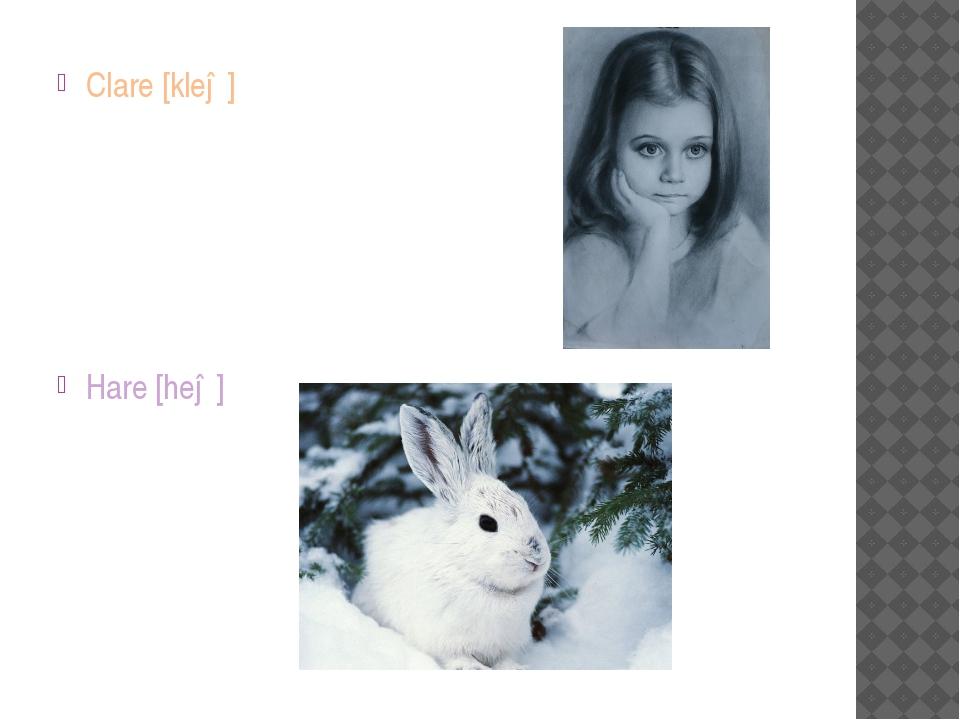 Clare [kleə] Hare [heə]