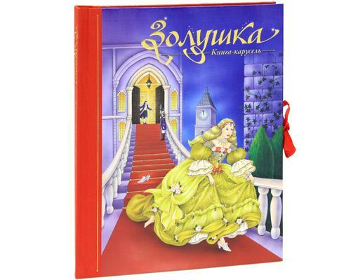 http://architbooks.com.ua/goods/images/big_1286469890.jpg