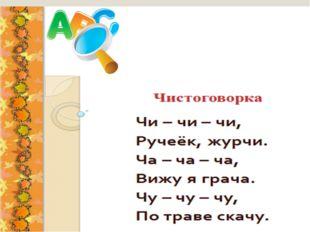 ПоПоП