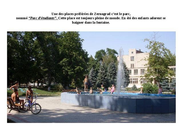 """Une des places préférées de Zernograd c'est le parc, nommé """"Parc d'étudiants""""..."""