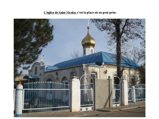 L'église de Saint Nicolas c'est la place où on peut prier.