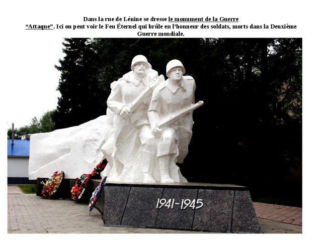 """Dans la rue de Lénine se dresse le monument de la Guerre """"Attaque"""". Ici on pe..."""