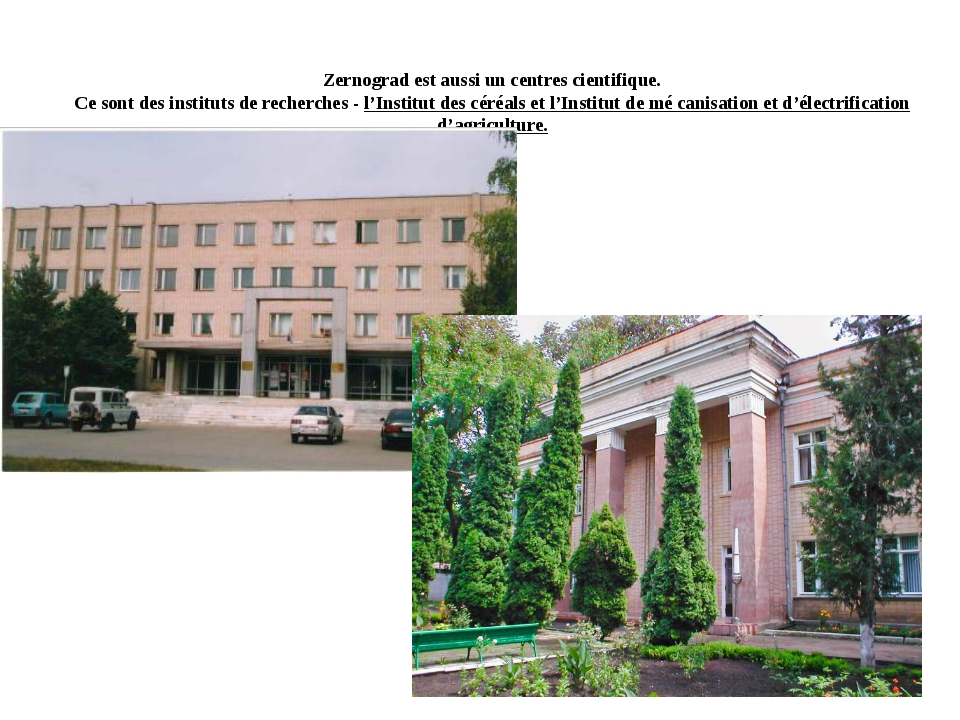 Zernograd est aussi un centres cientifique. Ce sont des instituts de recherch...