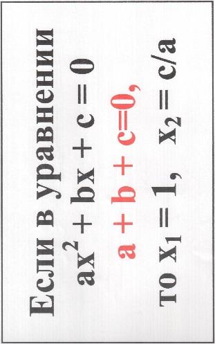 C:\Users\User\Pictures\2015-11-02 урок\урок 002.jpg