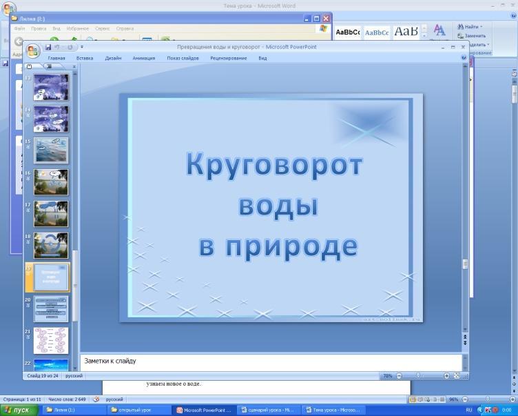 hello_html_2eda092d.jpg