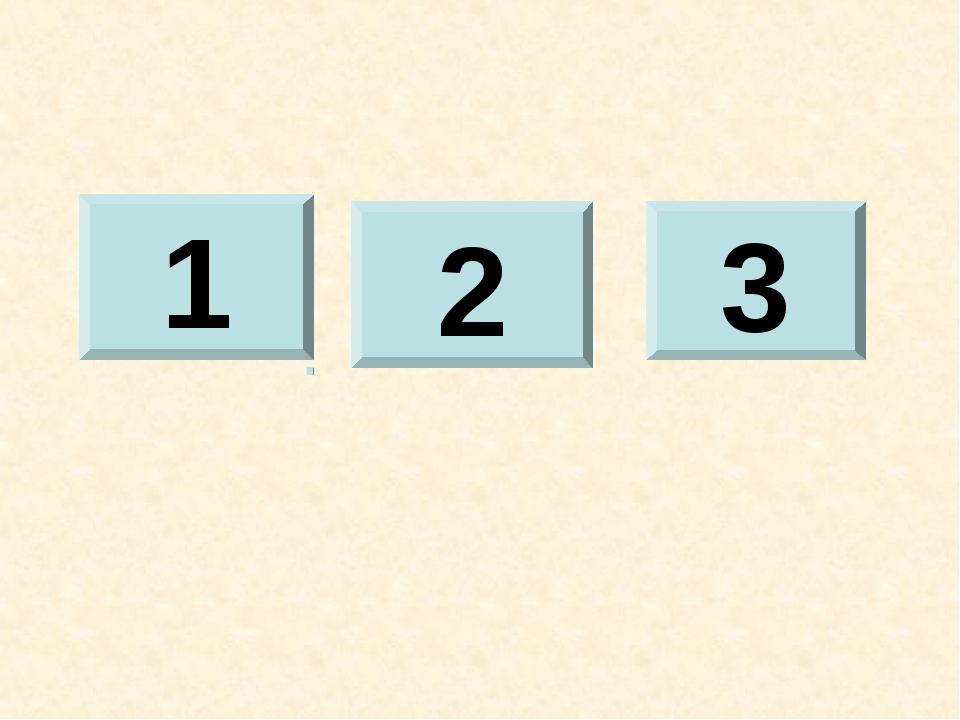 1 2 3
